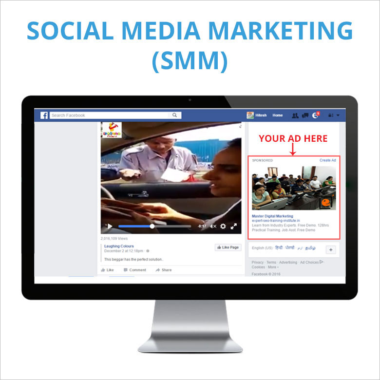 social Media Marketing Company Faridabad
